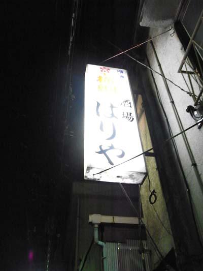 b0019140_1149849.jpg