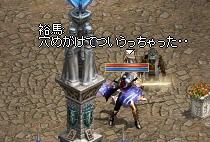 b0182640_8325243.jpg