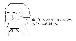 c0128144_2264914.jpg