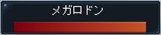 d0122844_12511224.jpg