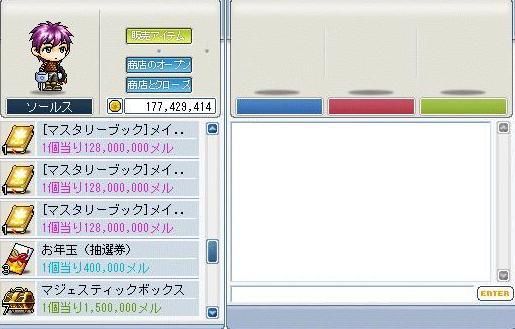 d0083651_10383233.jpg