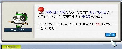 d0083651_10473272.jpg