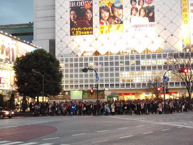 渋谷区の無料相談会に参加してきました。_d0061857_2039464.jpg