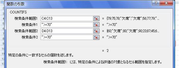 b0186959_16114688.jpg