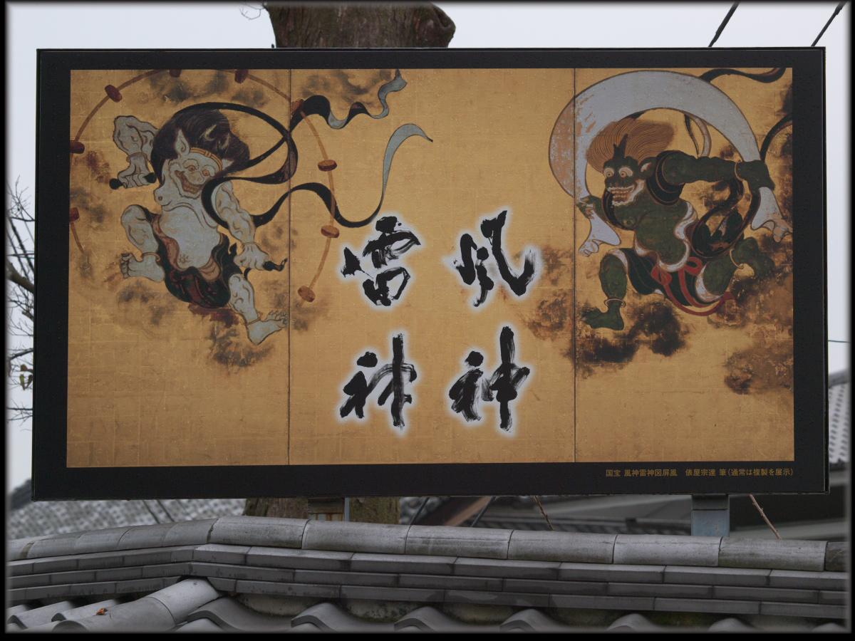 京都 DE スナップ 2_f0021869_21192367.jpg
