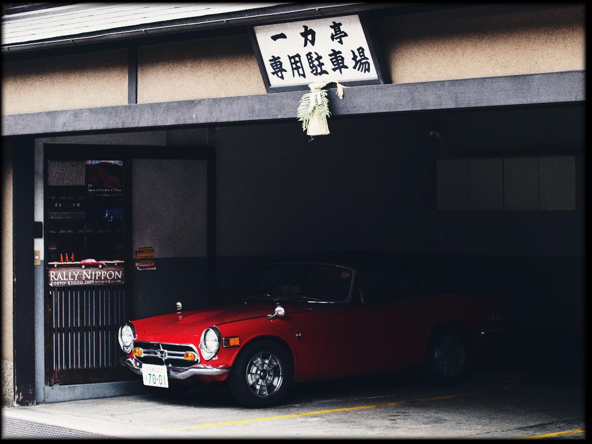 京都 DE スナップ 2_f0021869_2119691.jpg