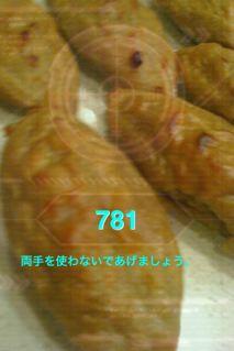 c0080075_5342930.jpg