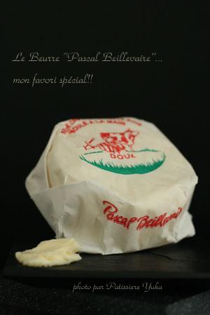 パスカルさんのバター_c0138180_2045130.jpg