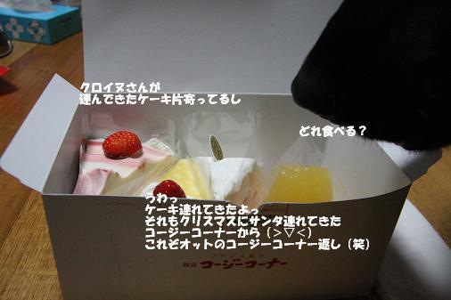 d0152182_20453016.jpg
