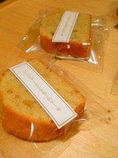 干し柿のケーキとジンジャーのケーキ。_f0177295_21454631.jpg