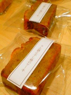 干し柿のケーキとジンジャーのケーキ。_f0177295_21454685.jpg