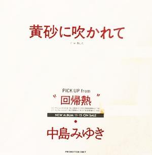 b0033699_160779.jpg