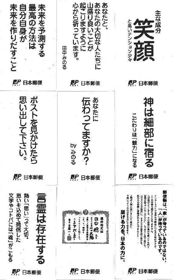 f0144400_19274899.jpg
