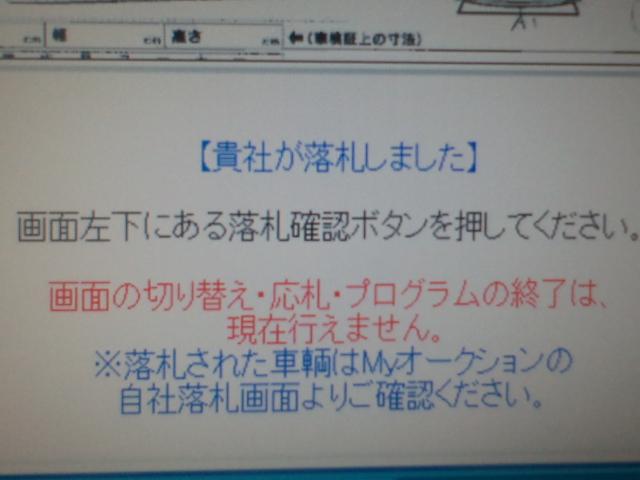 b0127002_2148072.jpg