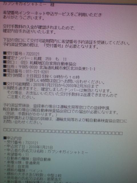 b0127002_2271028.jpg