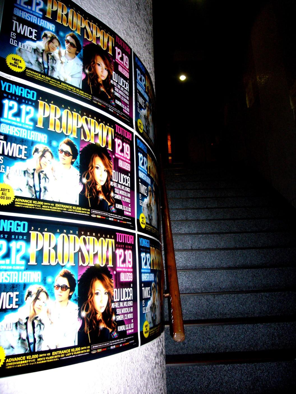 PROPSPOT2009 から PROPSPOT2010 へ_e0115904_21284986.jpg