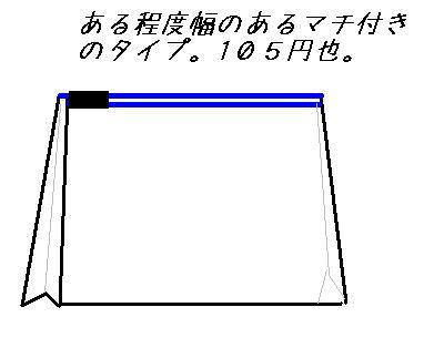 e0183804_1751884.jpg