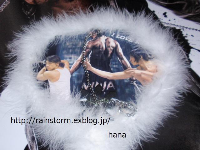 本日RAIN来日 大阪_c0047605_823055.jpg