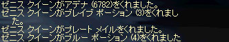 c0204610_0143177.jpg