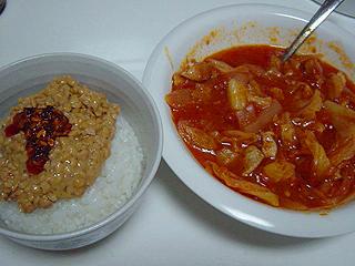 チキンのトマト煮込み_c0025217_12303928.jpg