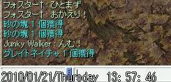 c0075918_5574917.jpg