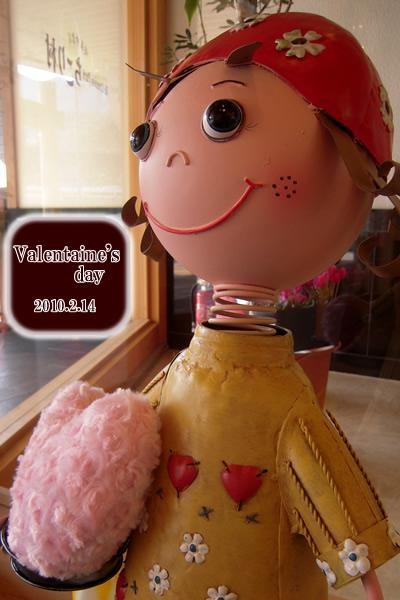 Valentine\'s Chico-Chicoバレンタインのちこり村_d0063218_13571151.jpg