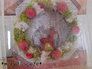 お買い物_c0207719_16421447.jpg