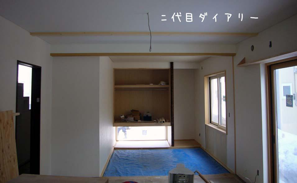 f0116421_2353052.jpg