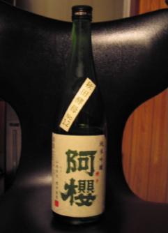 1月に飲んだ日本酒_f0115027_2461841.jpg