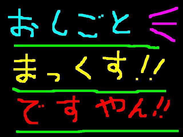 f0056935_20285184.jpg