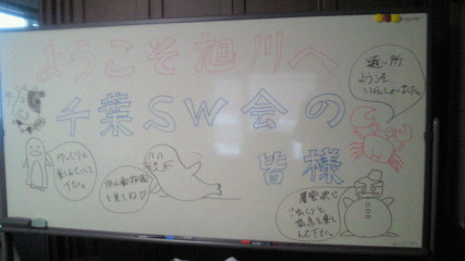 北海道☆3_a0129841_18353989.jpg