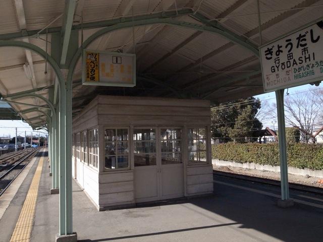 散歩の始まりは駅から.駅がいいとワクワクする!_d0057843_18243477.jpg