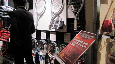 ブリジストンスポーツ展に行ってきました_a0151444_12413760.jpg