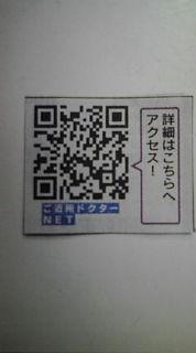 a0112652_1856527.jpg