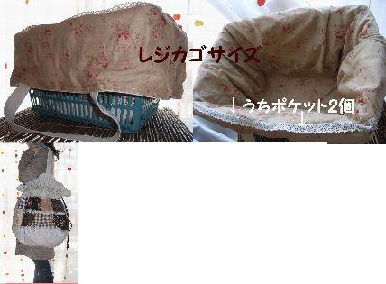 f0181052_22394119.jpg