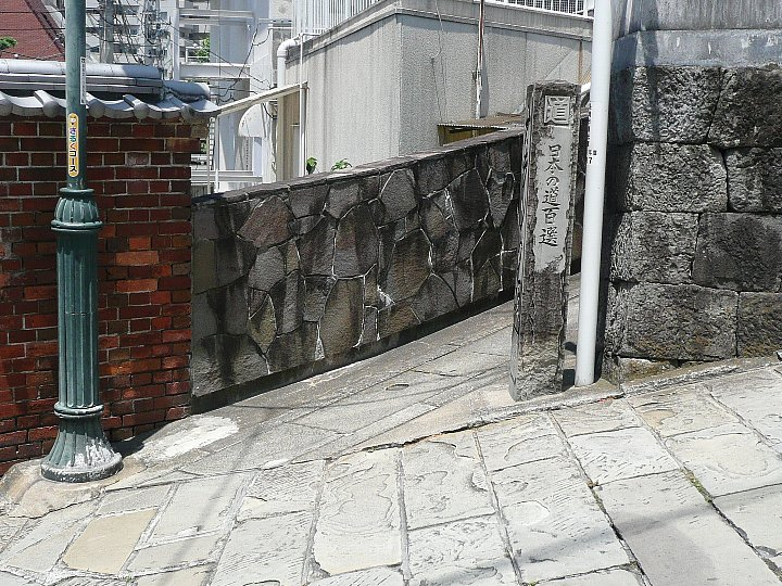 東山手洋風住宅群_c0112559_14441724.jpg