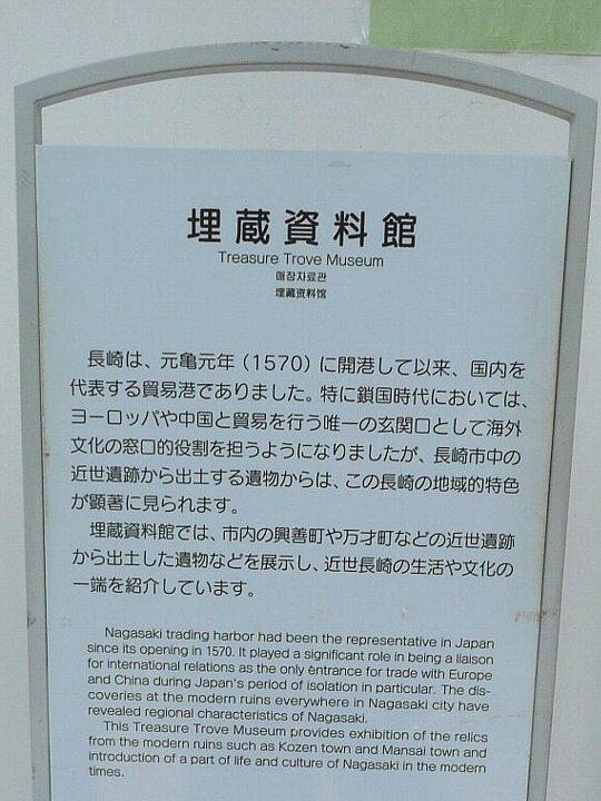 東山手洋風住宅群_c0112559_14541011.jpg
