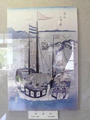 東山手洋風住宅群_c0112559_14551226.jpg