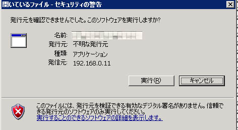 e0091163_111666.jpg