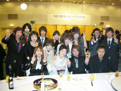 【brace芦屋店スタイリスト大谷】新年会_c0080367_1821033.jpg
