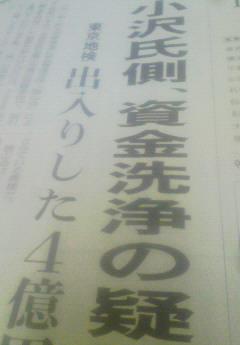 f0134270_048133.jpg