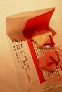 東京駅が目の前、クールジャパンな「ホテル龍名館」_b0053082_062526.jpg