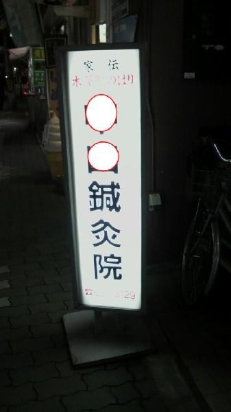 f0146582_2033143.jpg