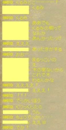 b0096491_8231768.jpg