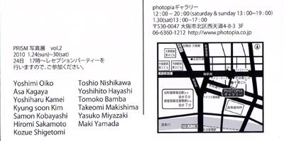 f0144892_17132736.jpg