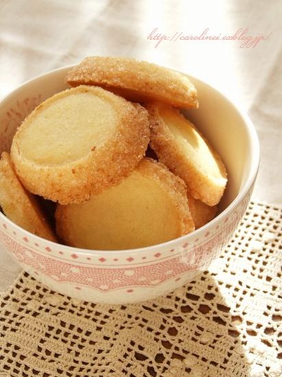レモンクッキー_d0025294_22472452.jpg