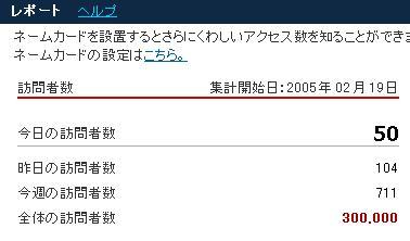 c0062102_20541138.jpg