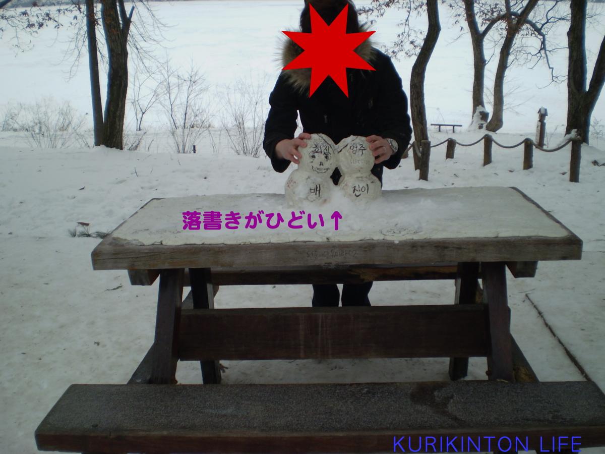 a0100206_2263415.jpg