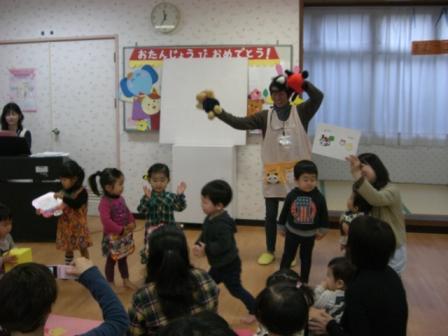 2010.01.22お誕生会_f0142009_114155.jpg