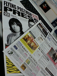 Merry Quintet @ 雑誌に続々登場_d0131511_1764862.jpg